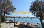 3012, One of the only beach houses 5 meters from the water!